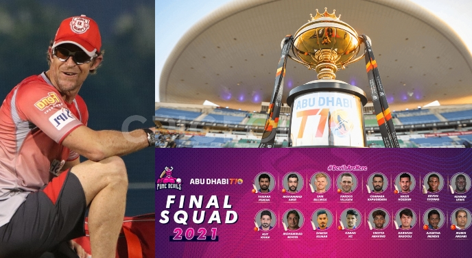 Abu Dhabi T10 league: Pune Devils debut with Jonty Rhodes as head coach