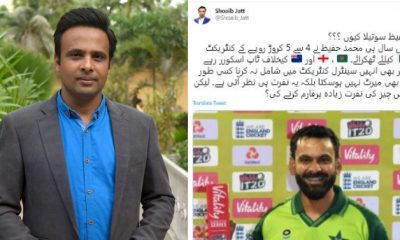 Shoaib Jatt does not know that Hafeez denied the PCB contract himself, see his tweet