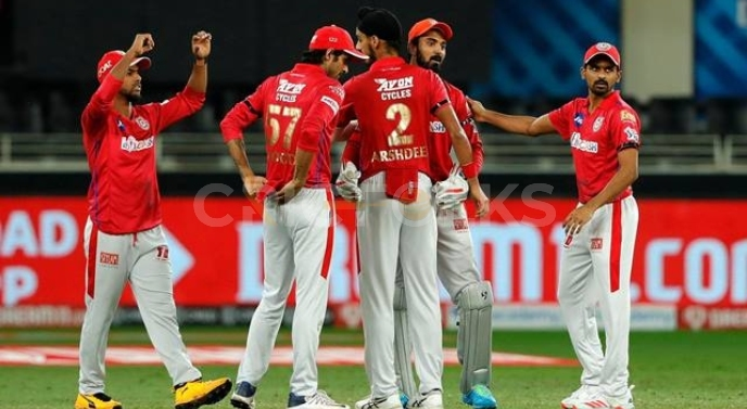 IPL 2021: KXIP to make a big announcement