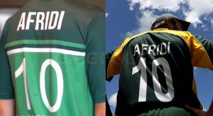 Afridi's jersey number passed onto another Afridi