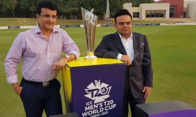 Latest Playing Rules Unveiled for T20 World Cup